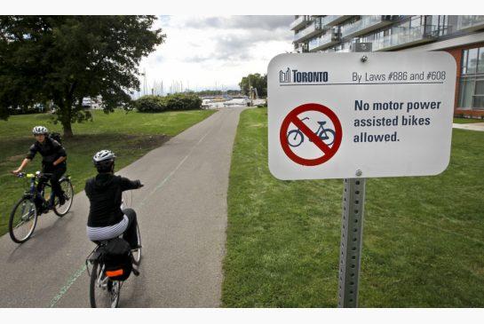 sign-no-ebikes